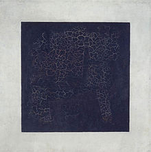 Kazimir_Malevich,_1915,_Black_Suprematic_Square,_oil_on_linen_canvas,_79.5_x_79.5_cm,_Tretyakov_Gallery,_Moscow